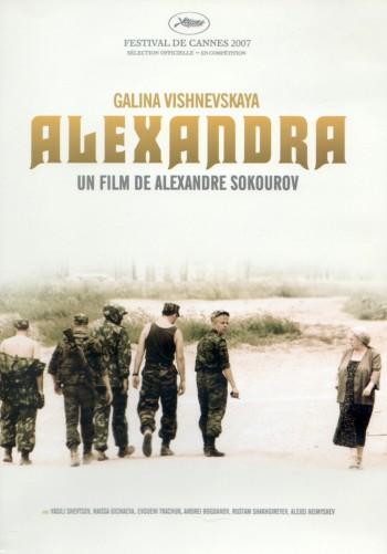 CINEMA,FILM,DVD,CULTURE